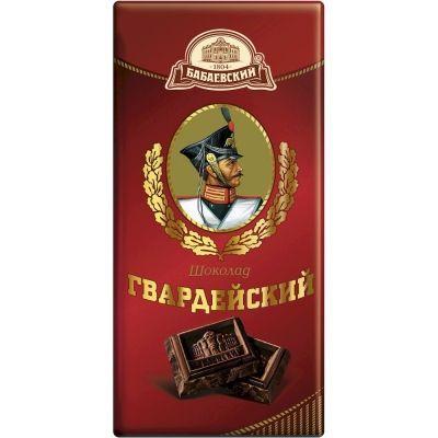 Шоколад Гвардейский