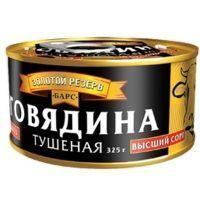 Говядина тушеная Золотой резерв в/с easy open