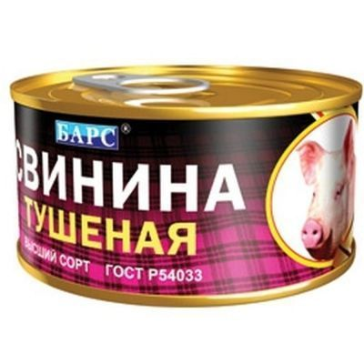 Свинина тушеная Барс Экстра (клетка) №8 easy open