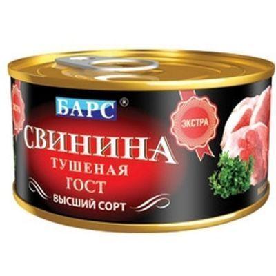 Свинина тушеная Барс Экстра в/с ГОСТ ключ