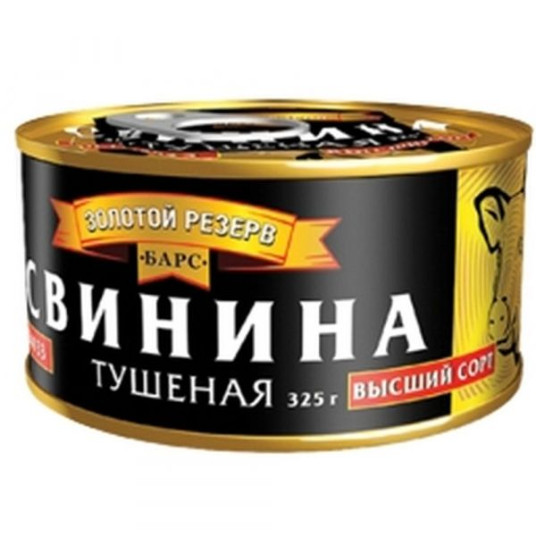 Свинина тушеная Золотой резерв Экстра в/с ГОСТ ключ