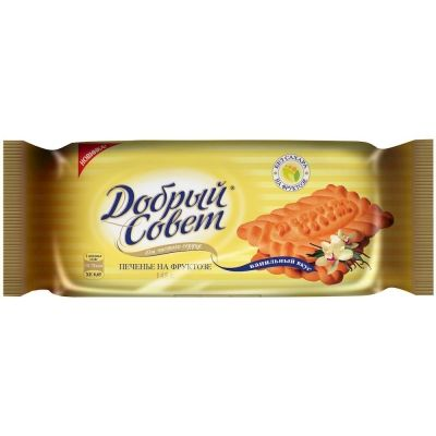 Печенье Добрый совет ванильный вкус на фруктозе
