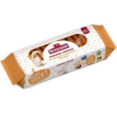 Печенье Посиделкино Овсяное со вкусом топленого молока