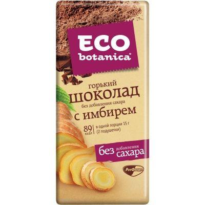 Шоколад Eco-botanica горький с имбирем