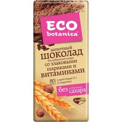 Шоколад Eco-botanica молочный со злаковыми шариками и витаминами