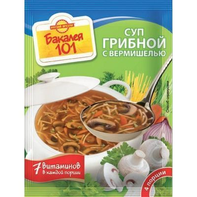 Суп Русский продукт Грибной с вермишелью