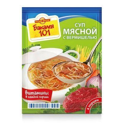 Суп Русский продукт Мясной с вермишелью