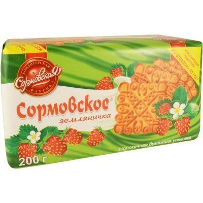 Печенье Сормовское земляничка