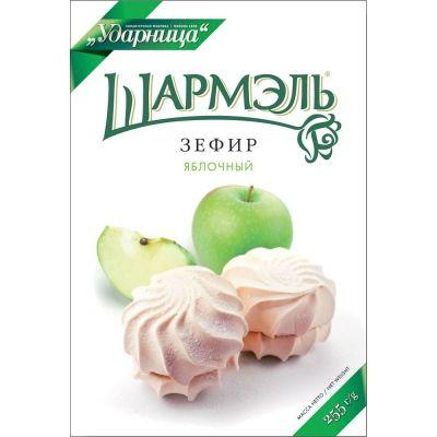 Зефир Шармэль яблочный
