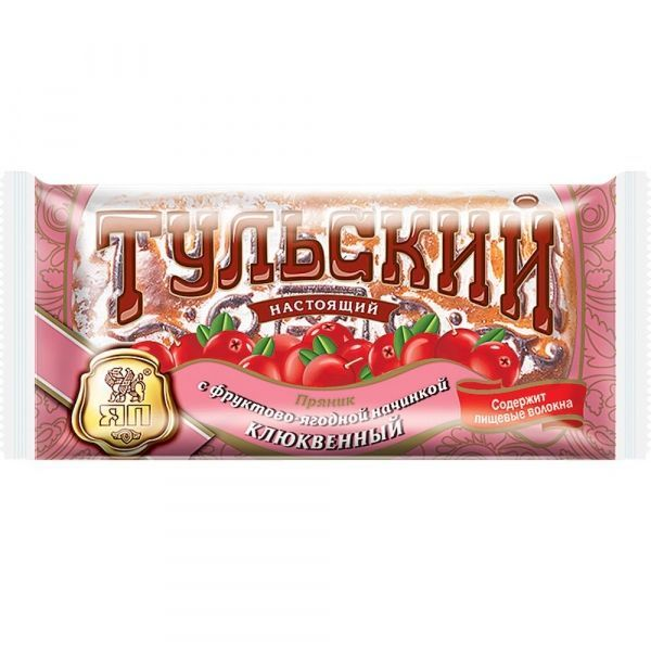 Пряники Тульский с фруктово-ягодной начинкой клюквенный