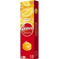 Печенье миндальное Акульчев Макаруны с начинкой со вкусом лимона