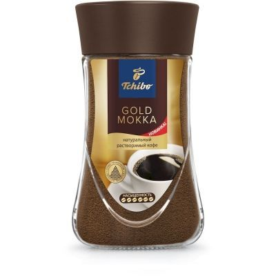 Кофе ЧибоГолд Селекшн растворимый сублимированный