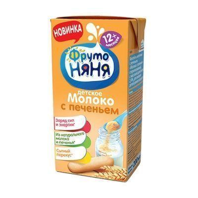 Коктейль ФрутоНяня молочный с печеньем