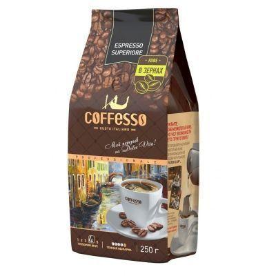 Кофе Кофессо Espresso Superiore зерно