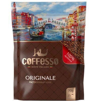 Кофе Coffesso Originale растворимый с добавлением молотого