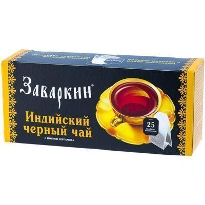 Чай Заваркин черный с ароматом бергамота 25 пак.