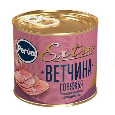 Ветчина говяжья Курганский мясокомбинат Perva Extra ключ