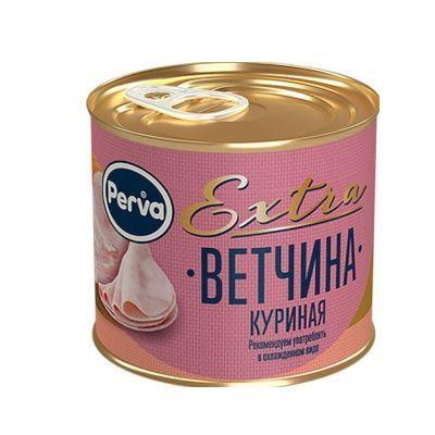 Ветчина из мяса курицы Курганский мясокомбинат Perva Extra ключ