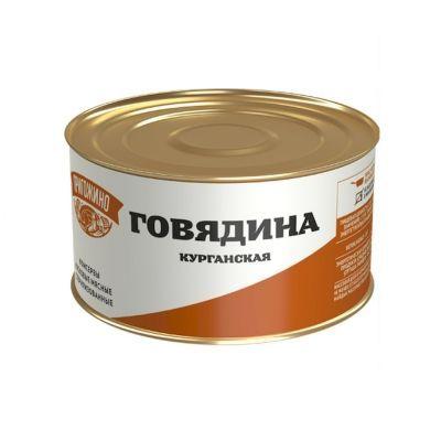 Говядина Курганская Курганский мясокомбинат Пригожино ж/б