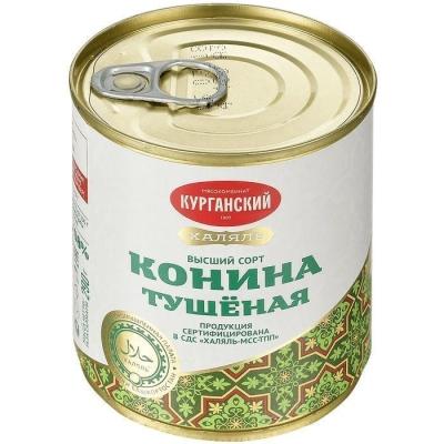 Конина тушёная в/с Курганский мясокомбинат Халяль ключ ж/б