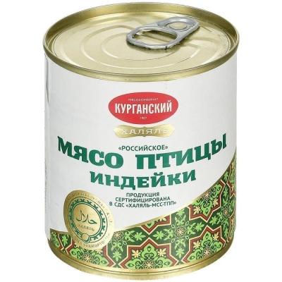 Мясо индейки Российское Курганский мясокомбинат Халяль ключ