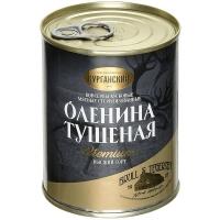 Оленина тушёная в/с Курганский мясокомбинат Эксклюзив Стандарт ключ