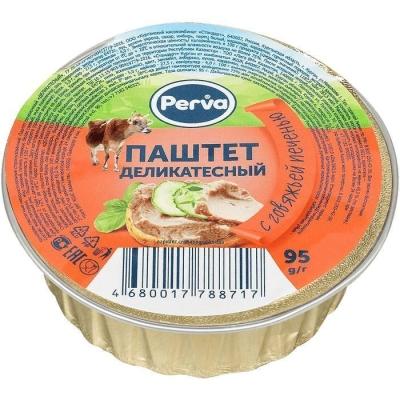Паштет Деликатесный говяжья печень Курганский мясокомбинат Perva круг