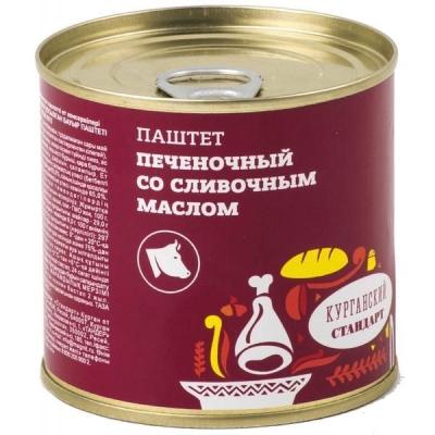 Паштет Печёночный со сливочным маслом Курганский мясокомбинат Perva Extra ключ