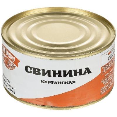 Свинина Курганская Курганский мясокомбинат Пригожино ж/б