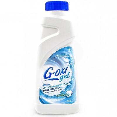 Пятновыводитель-отбеливатель GraSS для белых тканей с активным кислородом G-OXI gel
