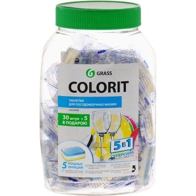 Таблетки для посудомоечных машин GraSS 5 в 1 Colorit
