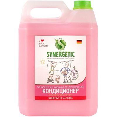 Кондиционер для белья Synergetic