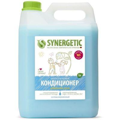 Кондиционер для белья Synergetic Утренняя роса