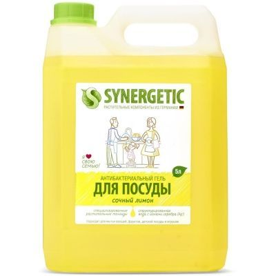 Средство для мытья посуды Synergetic Лимон