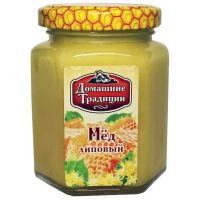 Мед натуральный Домашние Традиции липовый ГОСТ ст/б