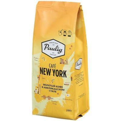 Кофе Паулиг Кафе Нью-Йорк молотый