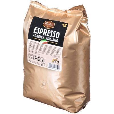 Кофе Паулиг Арабика Итальяно зерно