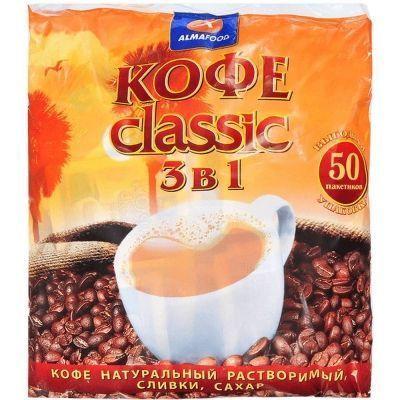 Кофе Alma 3 в 1 растворимый 50пак.