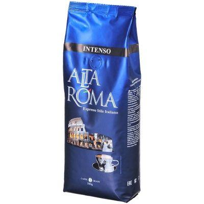 Кофе Alta Roma Интенсо зерно
