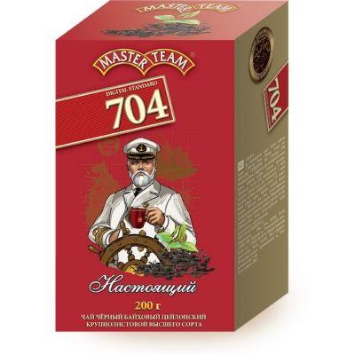 Чай Мастер Тим Стандарт 704 Настоящий черный крупнолистовой