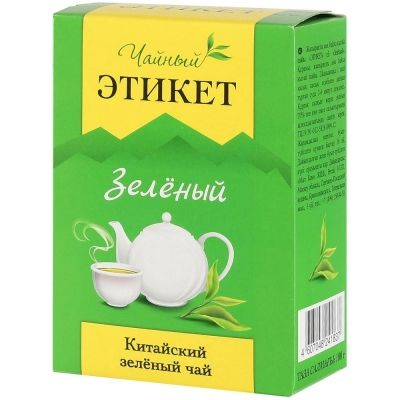 Чай Этикет зеленый китайский Зеленый