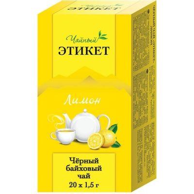 Чай Этикет черный с ароматом лимона 20 пак. б/я