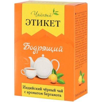 Чай Этикет черный индийский ароматизированный Бодрящий