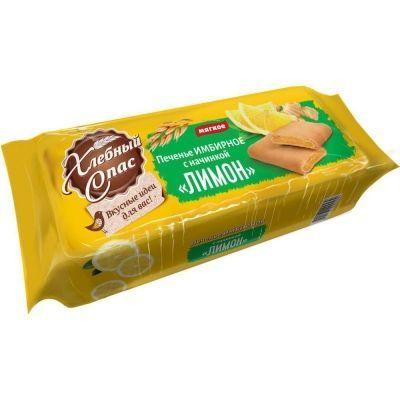 Печенье сдобное Хлебный Спас Имбирное с лимоном