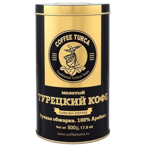 Турецкий кофе молотый