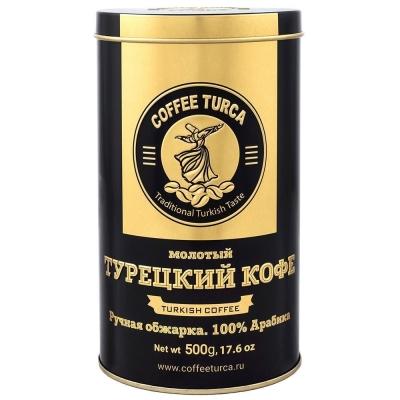 Турецкий кофе молотый 'Coffee Turca' 100% Арабика (жестяная банка)