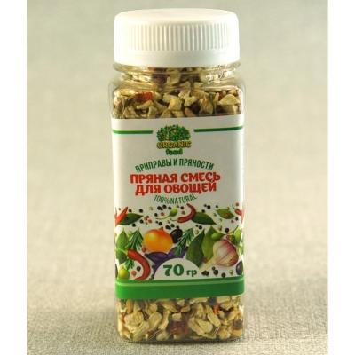 Пряная смесь для овощей Organic food