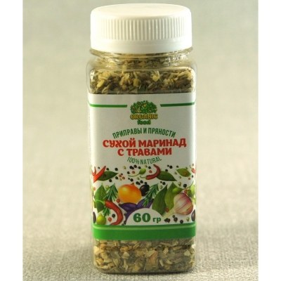 Сухой маринад с травами Organic food