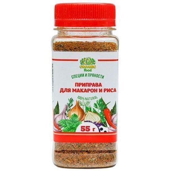 Приправа Organic food для макарон и риса