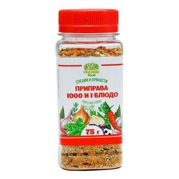 Приправа Organic food «1000 и 1 блюдо»